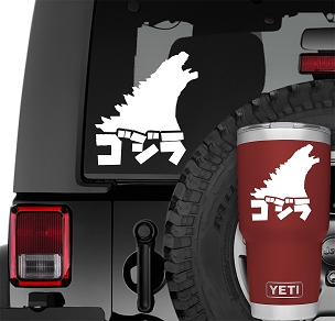 Godzilla Roar Vinyl Decal | Godzilla Roar Vinyl Tumbler Decal | Godzilla Roar Laptop Decal.
